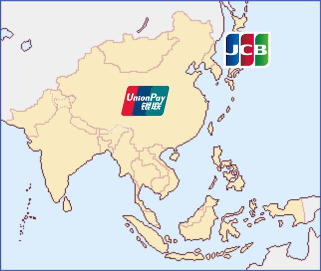 日本がJCBで、中国なら銀聯